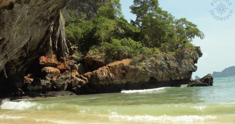 Tajlandia – zdjęcia