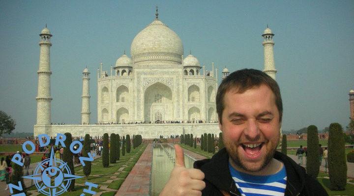 Indie – poradnik podróżnika